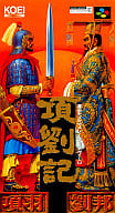 Section Liu
