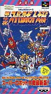 The 4th Super Robot Wars