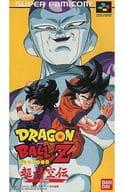 Dragon Ball Z : Super Goku Den Shusei