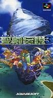 聖剣伝説 3