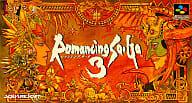 Romancing Sa・Ga 3