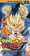 Dragon Ball Z Hyper Dimension (ACG)