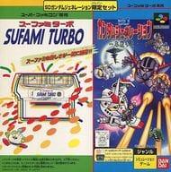 Sufami turbo dedicated SD Gundam generation year of the war [Sufami turbo bundled version]