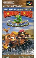 DONKEY KONG COUNTRY 3 : The Mystery of Island