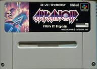 Arkanoid Doh It Again (Status : ROM Cassette Only, ROM Cassette Status Failure)