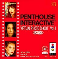 PENTHOUSE INTERACTIVE VIRTUAL PHOTO SHOOT Vol.1 [Japanese version]