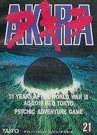 (with box&manual) Akira