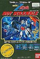 (with box&manual) Kido Senshi Z Gundam: Hot Scramble