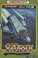 With box&manual : The Mystery of Super XEVIOUS Gump