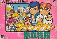 (with box&manual) River City Ransom