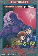 With box&manual : Digital Devil Story Megami Tensei