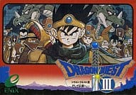 (with box&manual) DRAGON QUEST III
