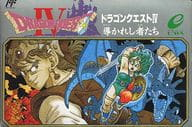 Dragon Quest (video game) IV