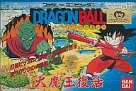 (with box&manual) Dragon Ball: Daimao Fukkatsu