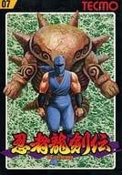 Ninja Ryugakuenbun