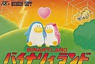 (with box&manual) Binary Land