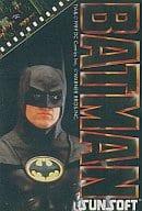 With box&manual : Batman.