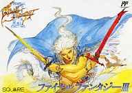 Final Fantasy (video game) 3