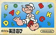 (with box&manual) Popeye no Eigo Asobi