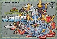 SD Gundam 3 Hero War Recording