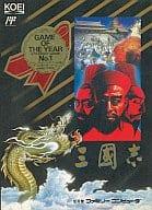 (with box&manual) Romance of the Three Kingdoms