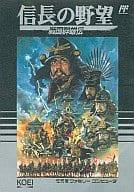 (with box&manual) Nobunaga's Ambition II