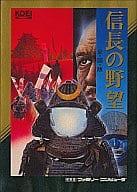 (with box&manual) Nobunaga's Ambition : National Edition