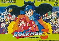 (with box&manual) MEGA MAN 3