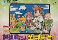 It's Kunio-kun's period drama. Everyone's here. with box&manual