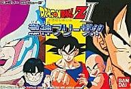 Dragon Ball Z 2 Fierce God Freeza !!