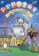 (with box&manual) Doki! Doki! Amusement park