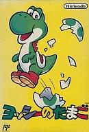 (with box&manual) Yoshi