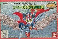SD Gundam Gaiden Night Gundam Story 3 - Legendary Knights -