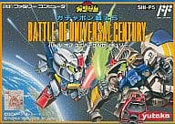 (with box&manual) SD Gundam Gachapon Fighter 5