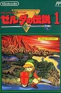 The Legend of Zelda (video game)