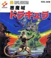 Castlevania (1986 video game)