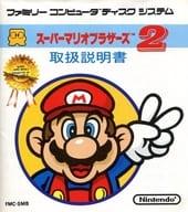 (with box&manual) SUPER MARIO BROS. 2
