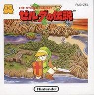 (with box&manual) Legend of Zelda : The HYRULE Fantasy