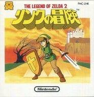 (with box&manual) ZELDA II: The Adventure of LINK : The Legend Of ZELDA2