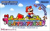 Super Mario (disambiguation) Advance