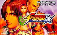 The King of Fighters XII EX