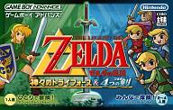The Legend of Zelda (video game) ~ Triforce of the gods & 4 swords ~