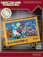 Famicom Mini SUPER MARIO BROS.