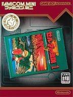 Famicom Mini Zelda Legend 1