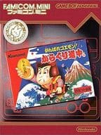 Gambare Goemon! Karakuri Dochu Famicom Mini 20