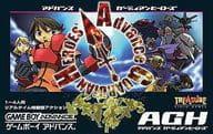 Advanced Guardian Heroes