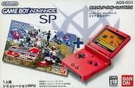 SD Gundam G Generation Advance included version (condition : box (including inner box) condition problem)