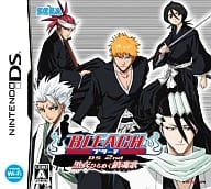 Bleach DS2 nd ~ Kuroi Hiraku Chinkon Uta ~