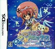 Nanatsuiro Drops : Touch-Based First Love Story - Regular Version