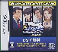 Ace Attorney : The Turning Back [NEW BEST PRICE2000]